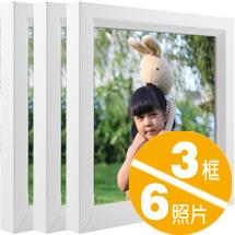 20方正木框畫×3