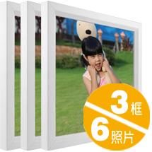 25方正木框畫×3