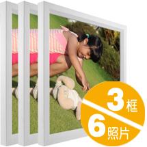 30方正木框畫×3