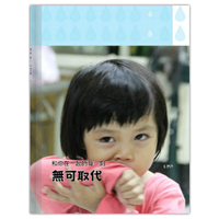 翩翩經典(A4直式蝴蝶頁)